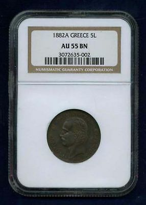Greece Kingdom  1882  5 Lepta Coin,  Certified Ngc Au55