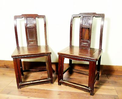 Antique Chinese Ming Chairs (5648) (Pair), Zelkova Wood, Circa 1800-1949
