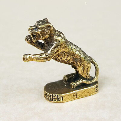 TIGER Hunt Money Talisman Thai Amulet Brass Magic Holy Wealth Lucky Rich Luck
