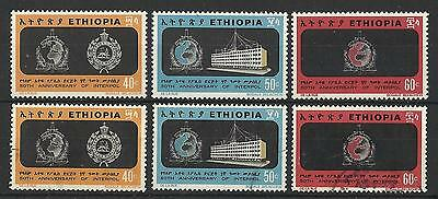 ETHIOPIA 1973 POLICE 50th ANNIV SETS MINT / USED