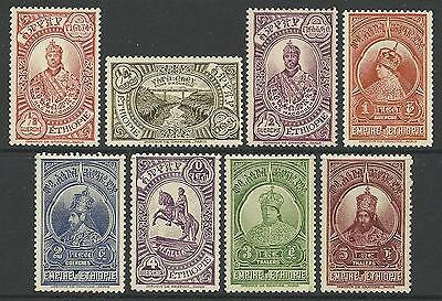 ETHIOPIA 1931 PART SET WITH THE 5t MINT