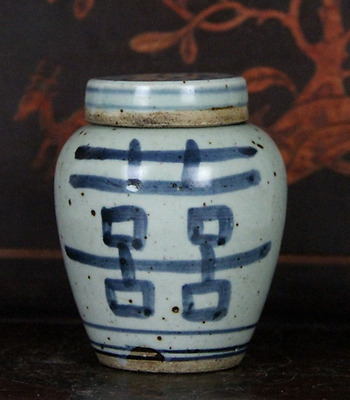 "chinese ancient Blue and white porcelain sculpture""囍"" word Small pot"