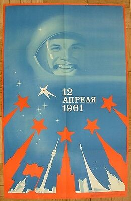 Soviet Russian Original Poster 12 April 1961 Gagarin USSR space cosmonaut rocket