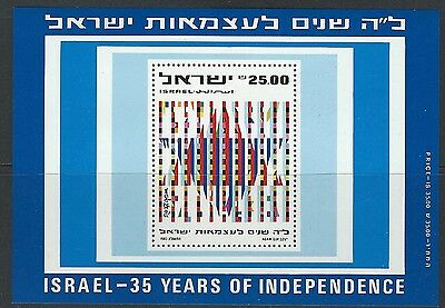 ISRAEL - #838a - 35 YEARS OF INDEPENDENCE SOUVENIR SHEET (1983) MNH