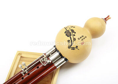 Professional wide range Hulusi,rosewood pipe,pluggable and adjustable