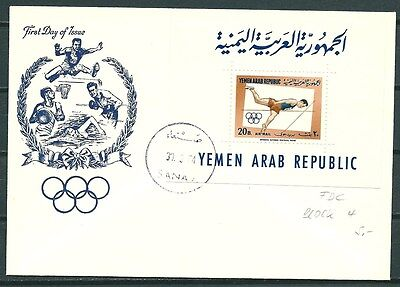 Yemen Arab Republic 1964 Fdc Olympic Games, Miniature Sheet Stamp -Cag 210517