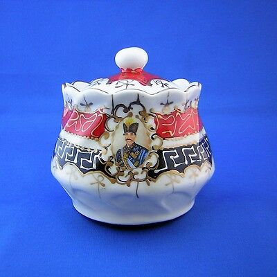 ANTIQUE TURKISH PORCELAIN BOWL & COVER - SULTAN IMAGE -  Marked Initials  A - F.