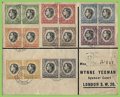 South West Africa 1937 KGVI Cronation pairs set on registered cover