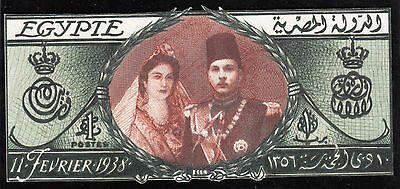 Egypt 1938 Royal Wedding Issued One Pound Stamp Hand Painting Essay