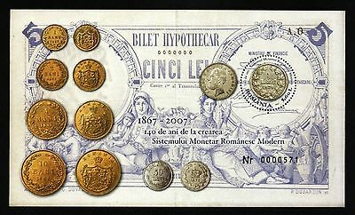 a591 ROMANIA 5 LEI 1877 HYPOTHECAR BANKNOTE AND COINS ON STAMP 2007