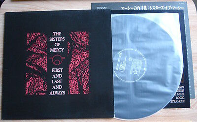Sisters Of Mercy First & Last & Always Lp 85 Japan 1St Press Inserts Mint- Vinyl