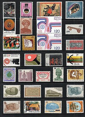 INDIA  STAMP COLLECTION 1972-75  majority UNMOUNTED MINT Ref:QG102