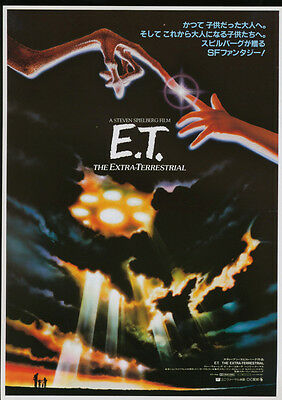 E.T. THE EXTRA-TERRESTRIAL-1982 Japanese Movie Chirashi flyer(mini poster)