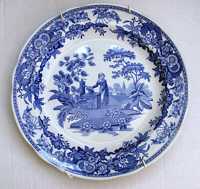 Spode blue and white ceramic plate - Blue Room Collection 'Girl at Well'
