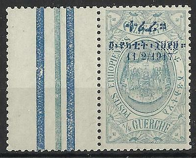 ETHIOPIA 1917 1/4g MARGIN OVERPRINT MINT