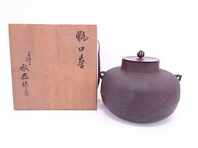 3019628: Japanese Tea Ceremony / Kama (Iron Kettle) / Keiten Takahashi / Living