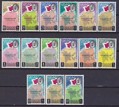 Sharjah overprint trucial state flags arab gulf maps 15 v. MNH