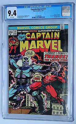 Captain Marvel #33 CGC 9.4 WHITE ~ Origin of Thanos