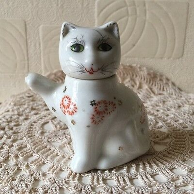 Vintage Small Porcelain Cat Teapot Made in China 1970s