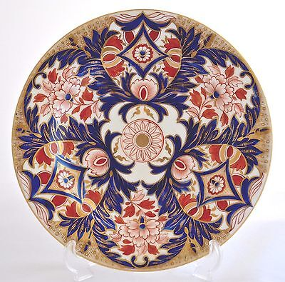 Derby Porcelain Works (Early Royal Crown Derby) Imari Footed Plate C.1800-25