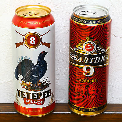 lot of 2 Russian strong beer 0,5L cans 2017 bottom opened #1