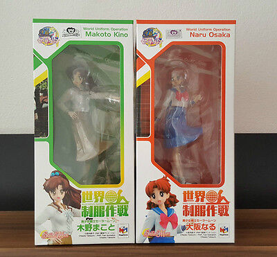 Sailor Moon Naru world uniform + Jupiter world uniform Figur Neu