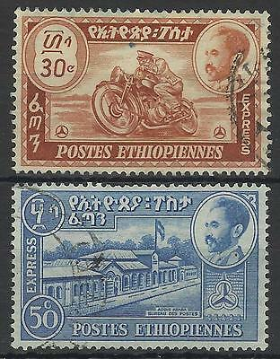 Ethiopia 1947 Express Pair Used