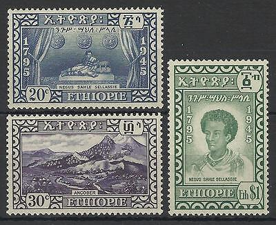 ETHIOPIA 1947 DYNASTY 150th ANNIV SET MINT