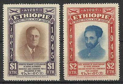 Ethiopia 1947 Pres Roosevelt Anniv Air Mail Pair Mint