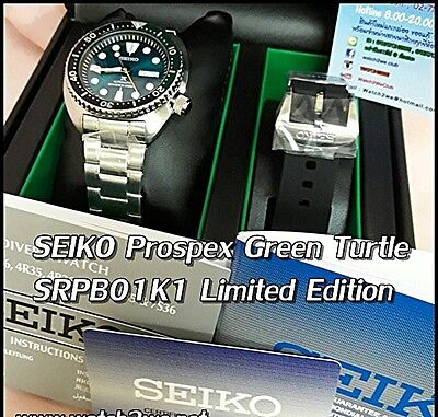 Seiko Prospex Green Turtle LimIted Edition Automatic Diver's Men Watch SRPB01K1