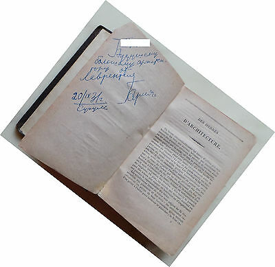Lavrentiy Beria autograph  on the back of the title page of antique book