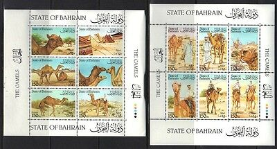BAHRAIN 1980's FOUR SOUVENIR SHEETS HORSES, CAMELS & BIRDS ALL NEVER HINGED