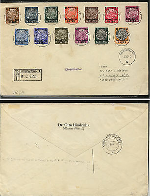 Poland   N17-29 on registered  cover 1940  German occupation          EX0511