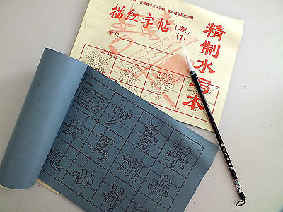 Chinese Calligraphy Practise Paper Magic Book Use Water Only W 1 Brush Beginner