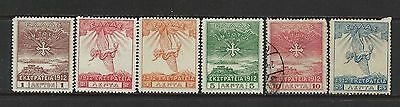 Greece Turkey - Mint/used Stamps (1912) Mlh Occupation Cross Of Constantine