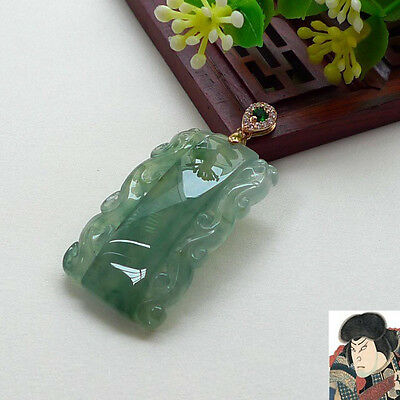20th  Nature Green  JADE Pendant  chinese Export earning period ,sold toJapan