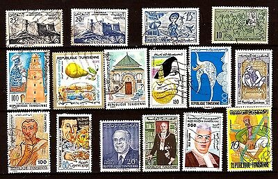 235TUNISIE 16Timbres defaced AVANT 1990: FIGURES VARIOUS