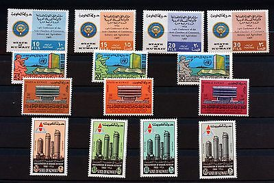 14 STAMPS from Kuwait Kuwait 1968 Shuaiba Refinery SG 422/5 MNH 88M521