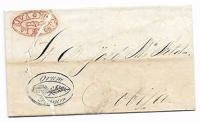 BOLIVIA 1864 QRURO/COBIJA pre-stamp cover, rate and cancel  GREAT OLD COVER