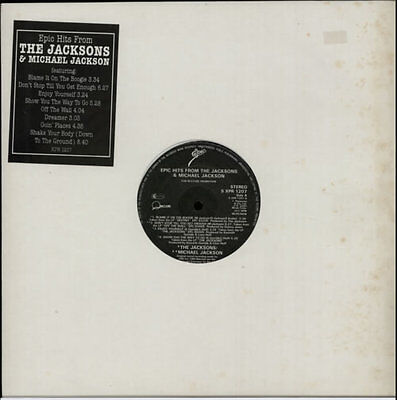 Michael Jackson Epic Hits From The Jacksons... UK vinyl LP  record promo