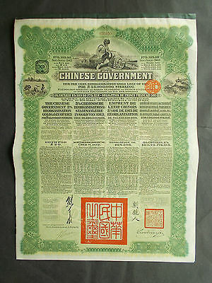 China: 5% £20- Chinese Government 1913 Reorganisation Gold Loan - Not Cancelled