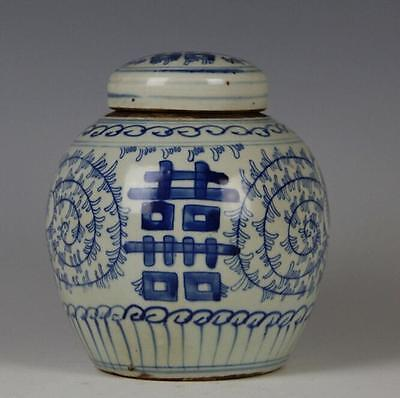 "chinese ancient Blue and white porcelain  sculpture ""囍"" Word pot"