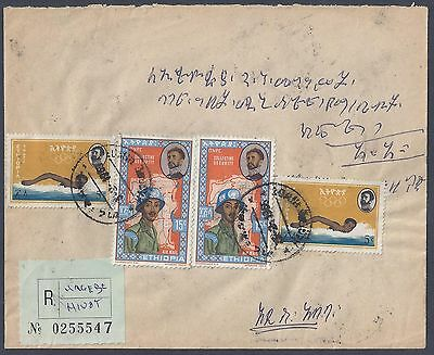 Ethiopia 1965 Registered Hagebe Hiwot Franked Haile Selassie Un & Olympic Issues