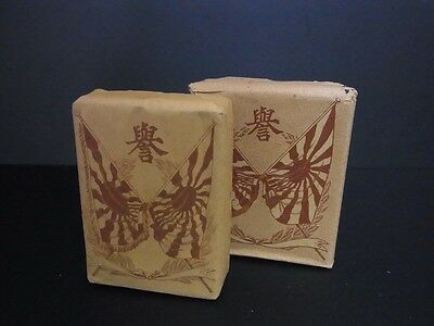 Imperial Japanese Army WW2 cigarette set unopend (mn70)