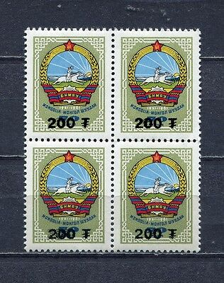 MONGOLIA 1996 Sc # 2302 D Mi # 2667 COAT OF ARMS OVERPRINT BLOCK OF 4