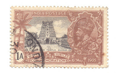 India 1935 Silver Jubilee 1 Anna Frame Double Extremely Rare