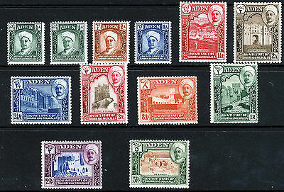 ADEN QU'AITI STATE IN HADHRAMAUT 1942 to 1946 Set SG 1 to SG 11 MINT