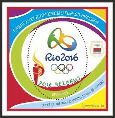 Stamp of BELARUS 2016 - Games of the XXXI Olympiad in Rio de Janeiro