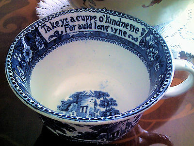 Blue/white pottery vintage/antique oversized 'cup of kindnesse' Auld Lang Syne