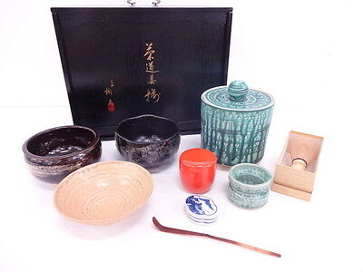 3045971: Japanese Tea Ceremony / Tea Utensil Box Set / Artisan's Work